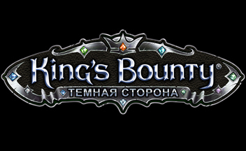 Kings-bounty-dark-side-logo