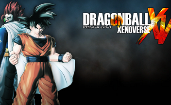 Dragon-ball-xenoverse-logo