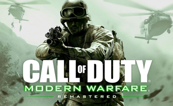 Новые карты Call of Duty 4 Modern Warfare