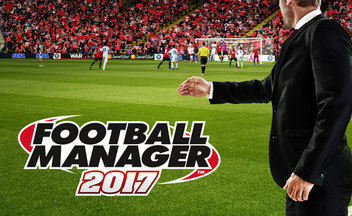 Football-manager-2017-logo