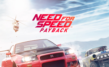 Системные требования Need for Speed Payback, новый геймплей на ПК