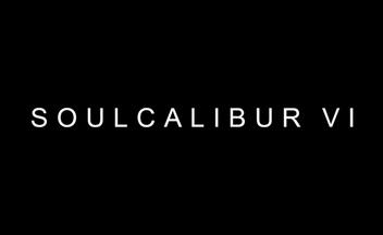 Полчаса геймплея Soulcalibur 6 - Groh и не только