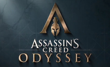 На E3 2018 представят Assassin's Creed Odyssey
