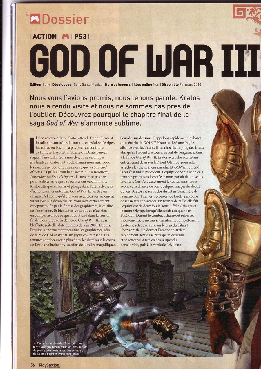God-of-war-iii-7