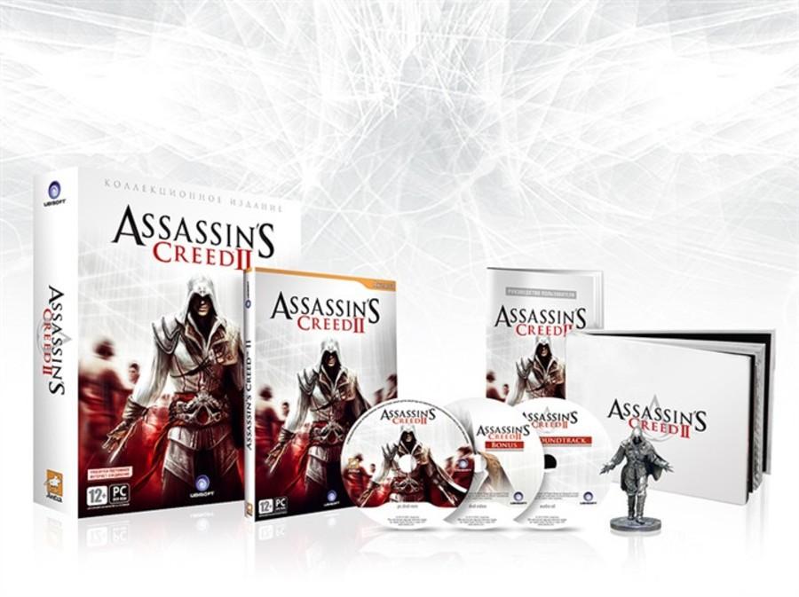 Assassin's Creed II, обсуждение.