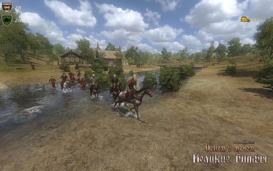 Новая игра является аддоном к Огнем и мечом на движке Mount &am
