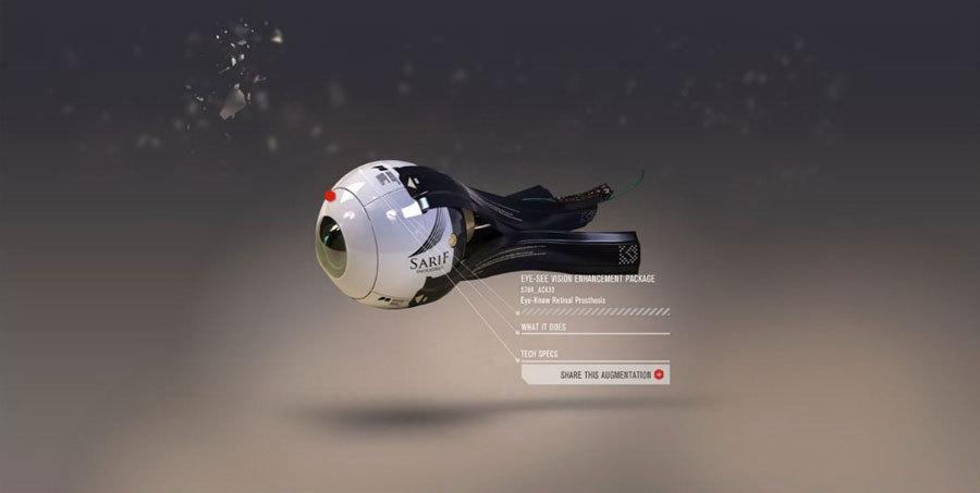 Арты Deus Ex 3 – запчасти для тела