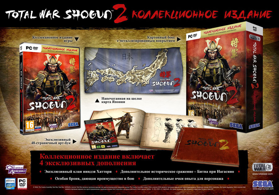 Total war: rome ii collectors edition total war wiki.