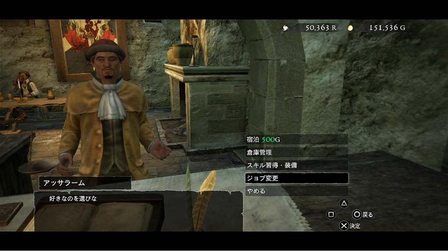 12 новых скриншотов Dragon's Dogma