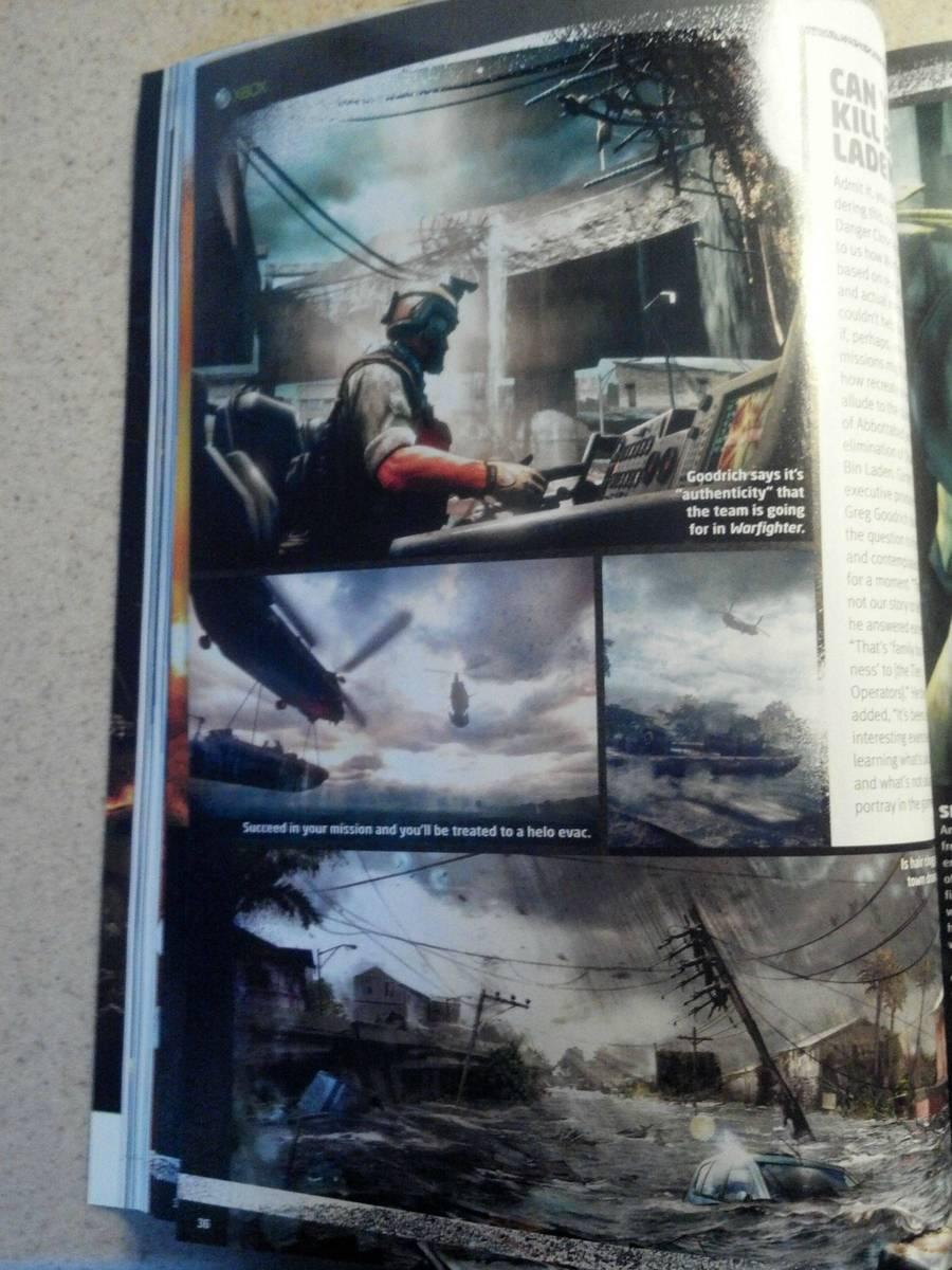 Первые изображения Medal of Honor: Warfighter