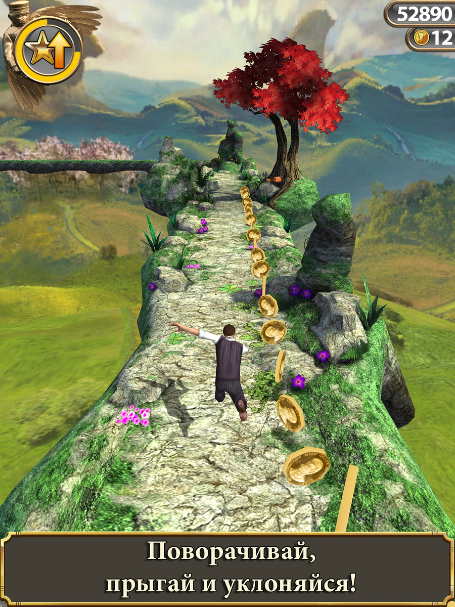 Temple-run-oz-1362573401976979
