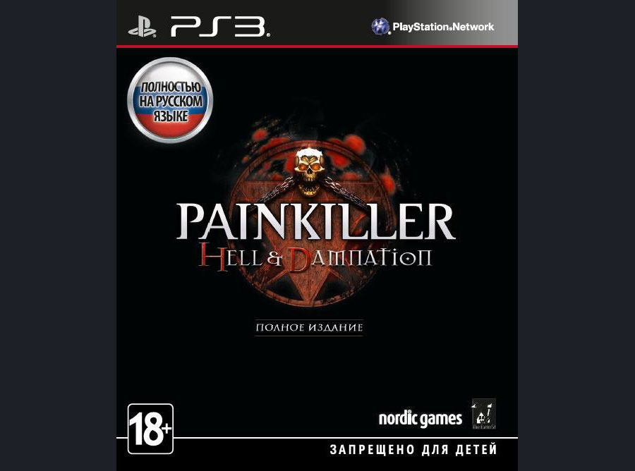 Painkiller-hell-and-damnation-137355645411195