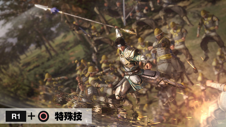 Dynasty-warriors-9-1504794349785954