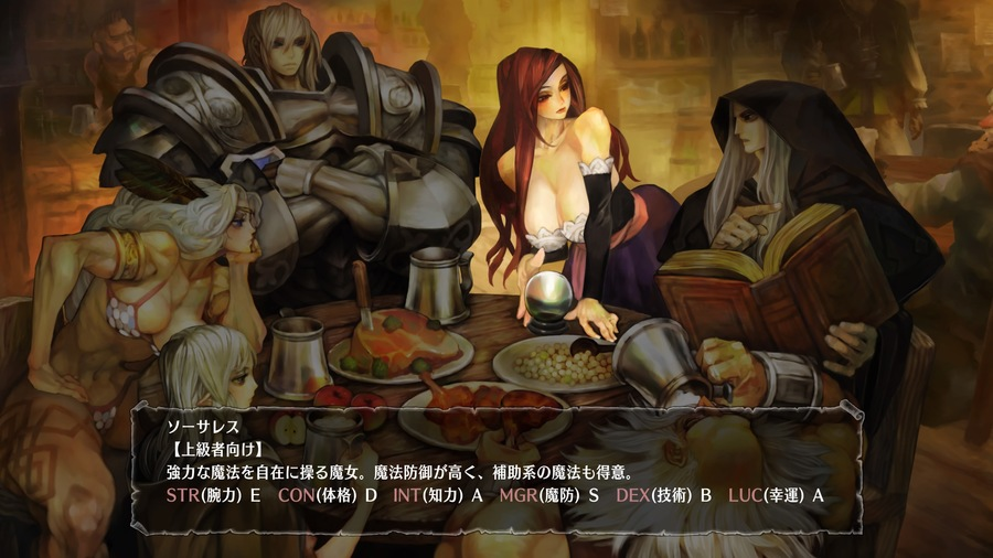 Dragons-crown-1506866258261336