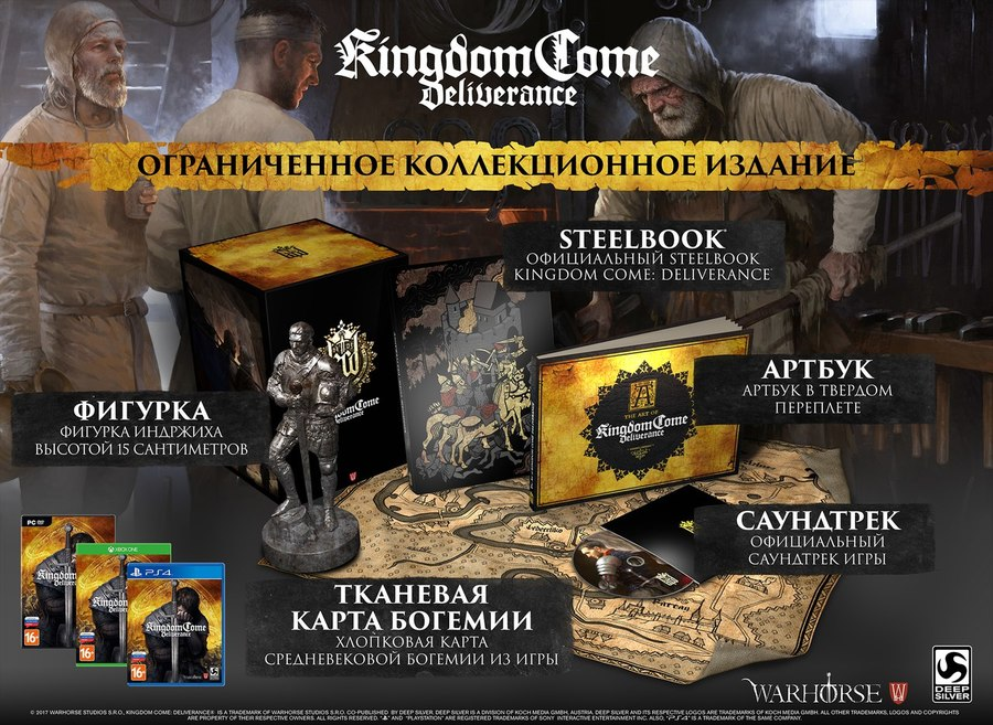 Kingdom-come-deliverance-1510140488182505