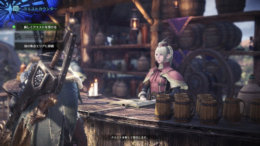 Monster-hunter-world-1510225871258724