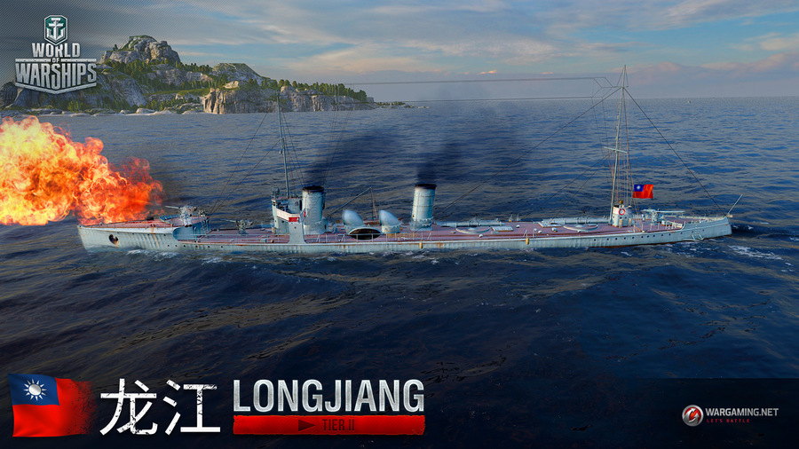 World-of-warships-1510581571665403