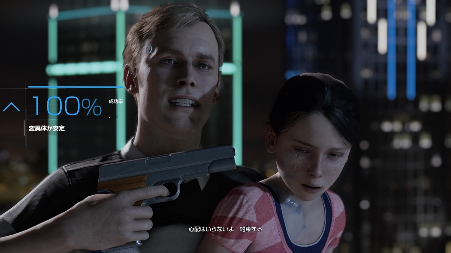 Detroit-become-human-1520951469191604