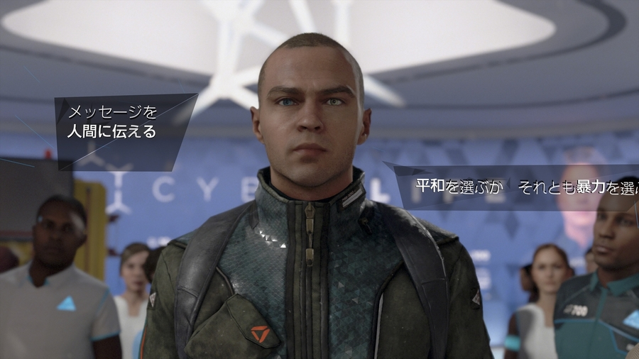 Detroit-become-human-1520951711882295