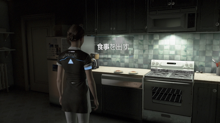 Detroit-become-human-1520951711882297
