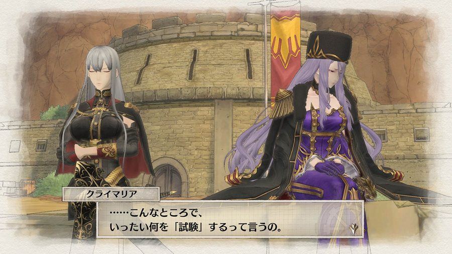 Valkyria-chronicles-4-1521895040653884