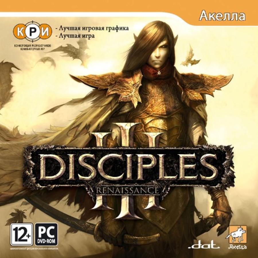 Скачать бесплатно Crack (NoDVD) для Disciples 3 - Ренессанс 2009 (PC