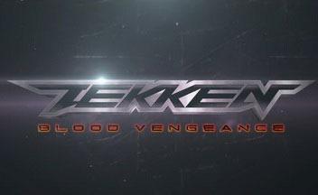 Дата релиза Tekken Blood Vengeance