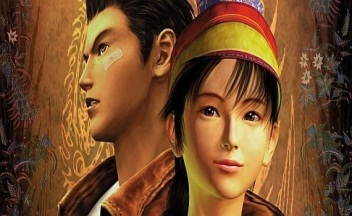 Shenmue-image