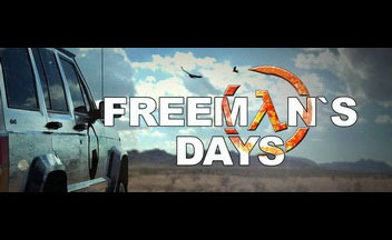 Freemans-days-logo
