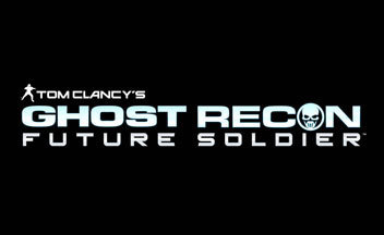 Tom Clancy's Ghost Recon: Future Soldier. Казуальная тактика