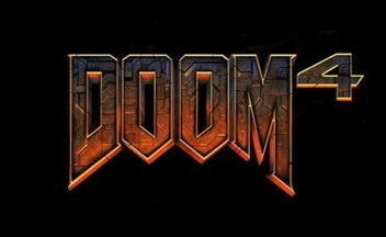 Намек на приближение Doom 4