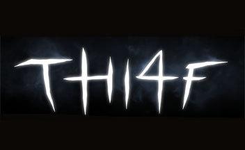 Слух: Thief 4 перенесли на консоли нового поколения