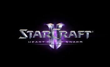 StarCraft 2: Heart of the Swarm на финальной стадии разработки
