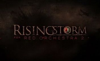 Red-orchestra-2-rising-storm-logo