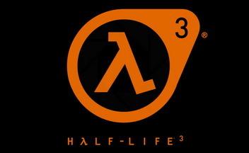 Слух: Half-Life 3 с открытым миром
