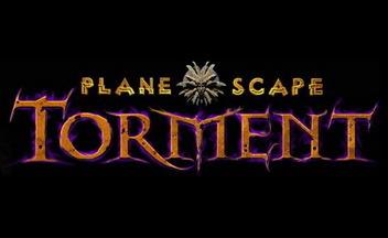 О возможном продолжении Planescape: Torment
