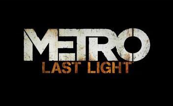 Koch Media прокомментировала покупку Metro и Saints Row Metro-LL-logo