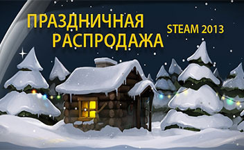 Steam-sale