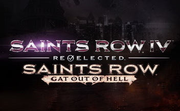 Saints-row-4-gat-out-of-hell-logo