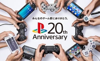 Playstation-20th-anniversary-logo