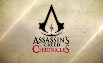 Assassins-creed-chronicles-logo