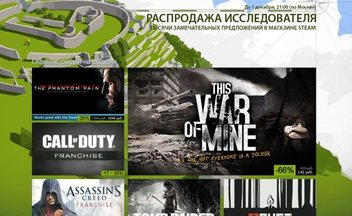 Steam-sale-black-friday-2015