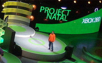 Project_natal