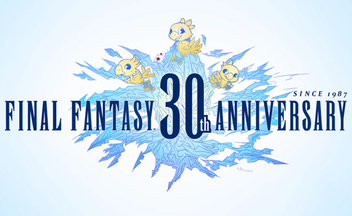 Final-fantasy-30th-anniversary-logo