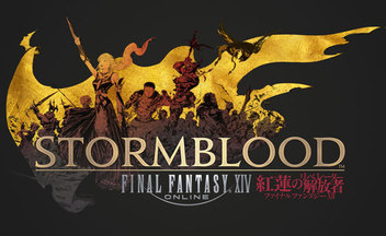 Трейлер Final Fantasy 14: Stormblood - обновление 4.20 Rise of a New Sun