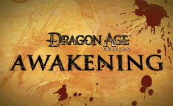 Dragon-age-origins-awakening-logo