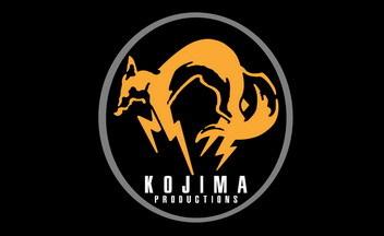 Кодзима начинает «секретный проект»