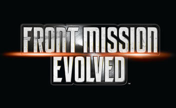 Front-mission-evolved-logo