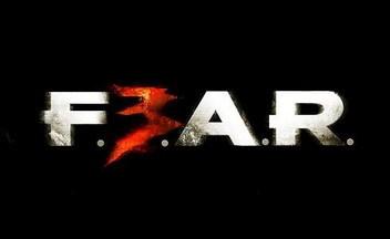 FEAR 3. Давай бояться вместе