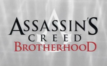 Ac-brotherhood-logo